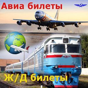 Авиа- и ж/д билеты Новобурейского