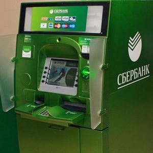 Банкоматы Новобурейского