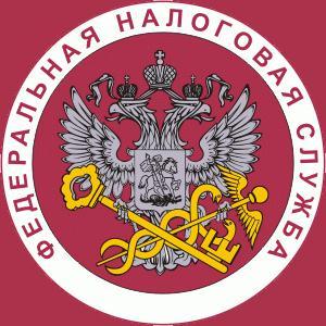 Налоговые инспекции, службы Новобурейского