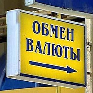Обмен валют Новобурейского