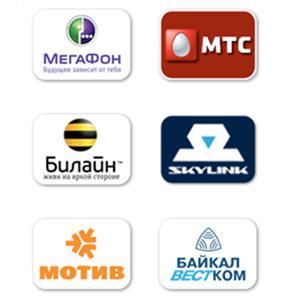 Операторы сотовой связи Новобурейского