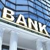 Банки в Новобурейском