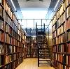 Библиотеки в Новобурейском