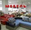 Магазины мебели в Новобурейском
