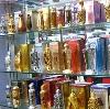 Парфюмерные магазины в Новобурейском